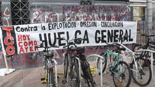 Protesta de PIT-CNT, Uruguay - Sputnik Mundo