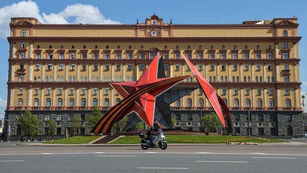 Украшение города ко Дню Победы - Sputnik Mundo