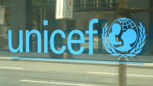 El logo de UNICEF - Sputnik Mundo