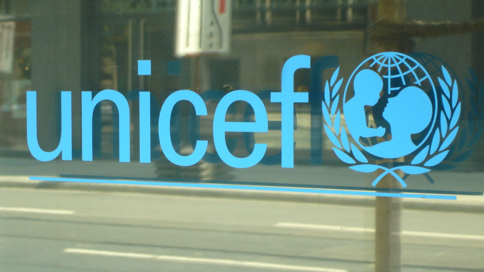 El logo de UNICEF - Sputnik Mundo, 1920, 29.03.2021