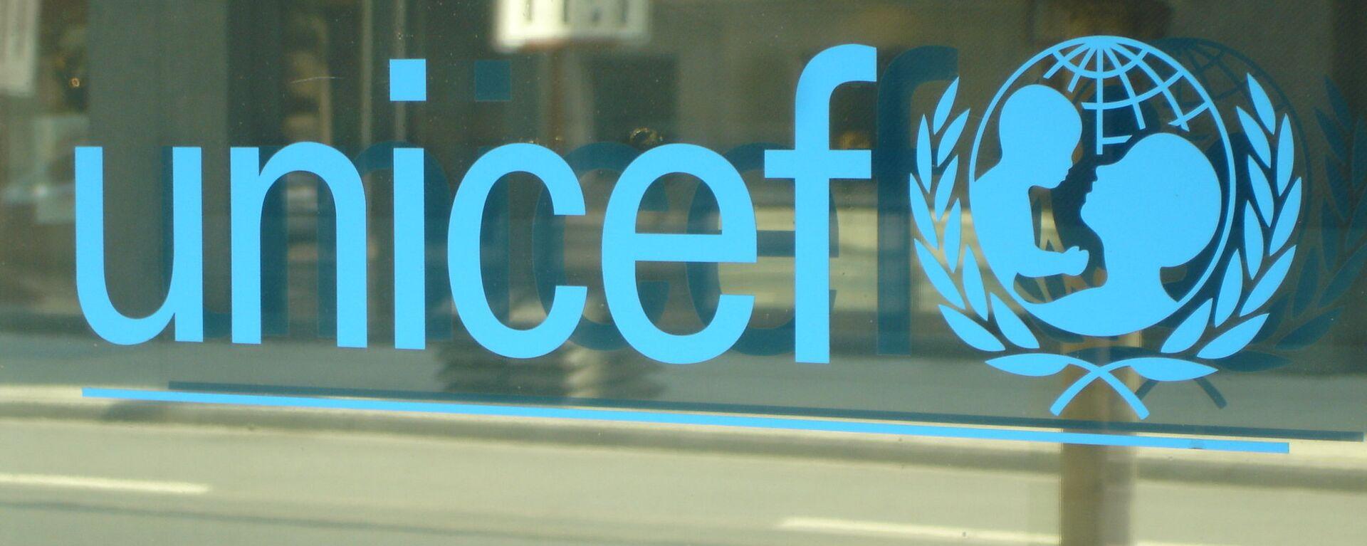 El logo de UNICEF - Sputnik Mundo, 1920, 17.08.2021