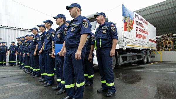 Llega a Donbás el 55º convoy humanitario ruso - Sputnik Mundo