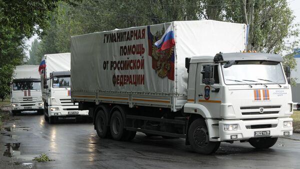Convoy humanitario de Rusia a Donbás (Archivo) - Sputnik Mundo