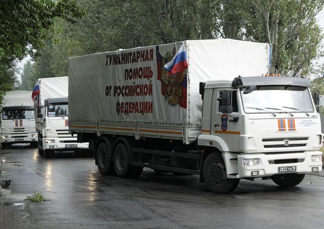 Convoy humanitario de Rusia a Donbás (Archivo)