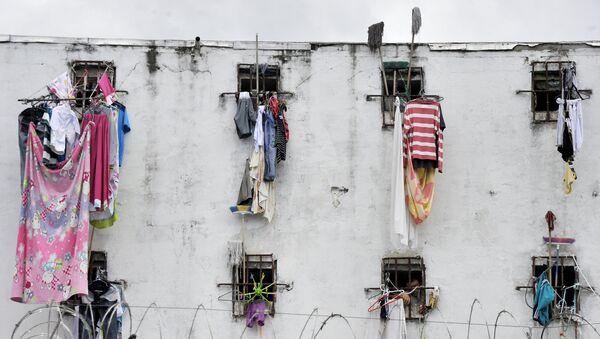 Una cárcel en la ciudad colombiana de Bucaramanga - Sputnik Mundo