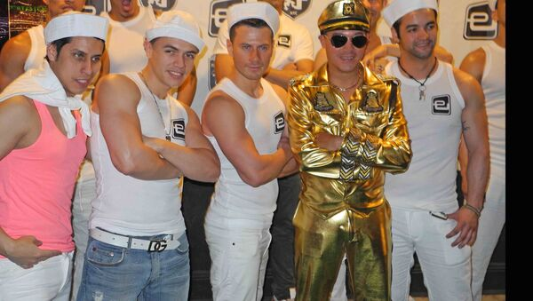 Una discoteca gay - Sputnik Mundo