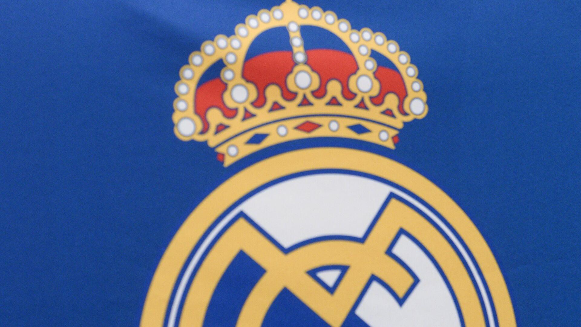 Real Madrid logo - Sputnik Mundo, 1920, 27.05.2021