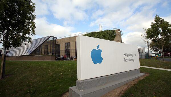 La vista del edificio de Apple en Cork, Irlanda (archivo) - Sputnik Mundo