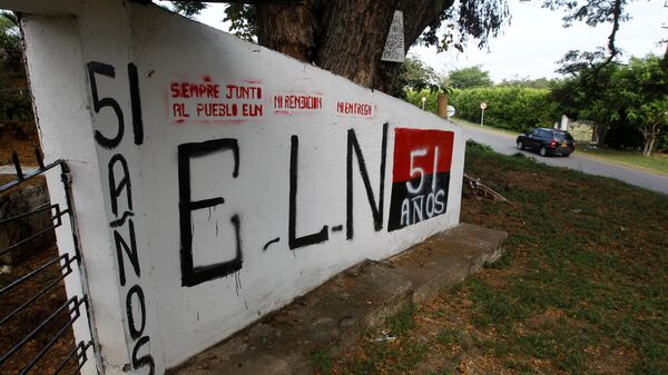Grafiti de ELN (archivo) - Sputnik Mundo