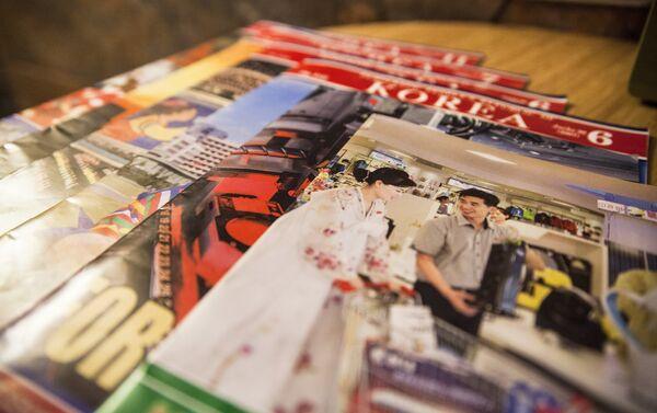 Revistas publicadas por el Estado norcoreano, en inglés, para atraer inversiones extranjeras. - Sputnik Mundo