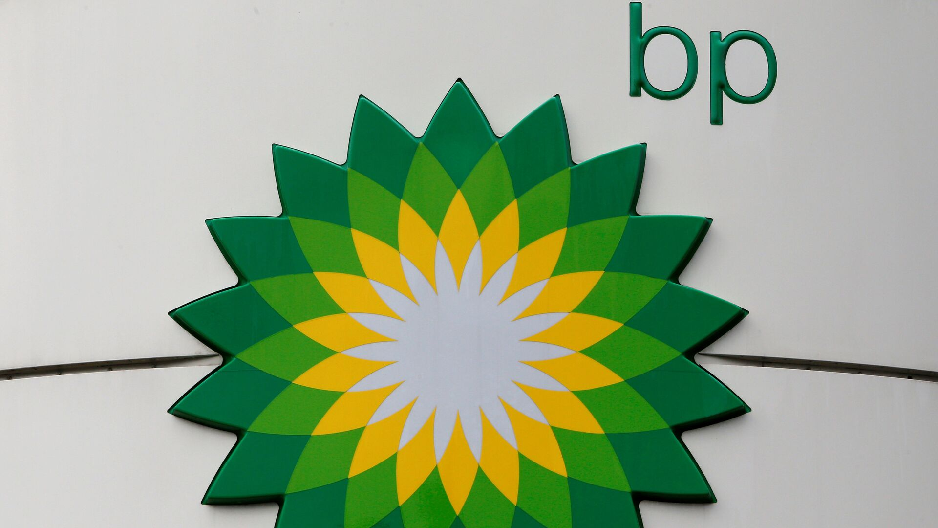 El logo de la compañía petrolera BP - Sputnik Mundo, 1920, 13.04.2021