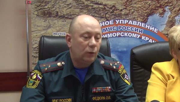 Oleg Fedyura - Sputnik Mundo