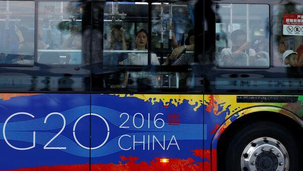 El logo de la cumbre de G20 en Hangzhou, China - Sputnik Mundo