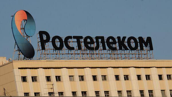 Rostelecom - Sputnik Mundo