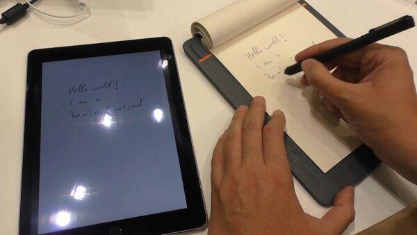 Tableta gráfica inteligente - Sputnik Mundo
