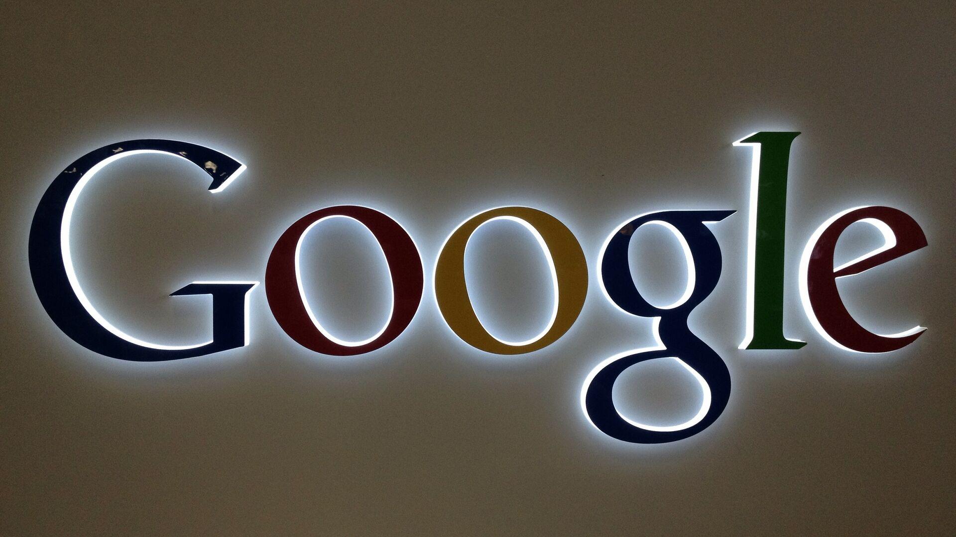 El logo de Google - Sputnik Mundo, 1920, 29.07.2021