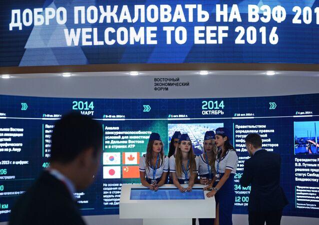 Las voluntarias en el Foro Económico Oriental en Vladivostok, Rusia