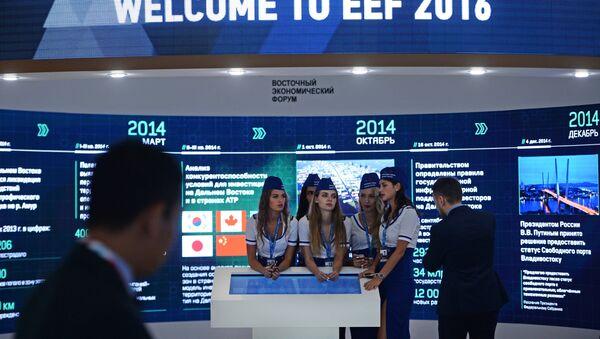 Las voluntarias en el Foro Económico Oriental en Vladivostok, Rusia - Sputnik Mundo