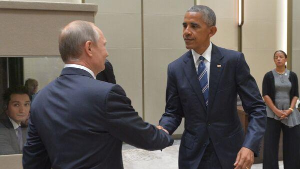 Cuando las fotos dicen más que las palabras: las caras del G20 - Sputnik Mundo