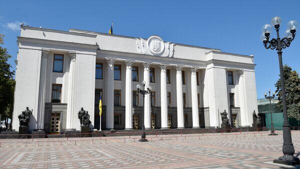 el Parlamento de Ucrania - Sputnik Mundo
