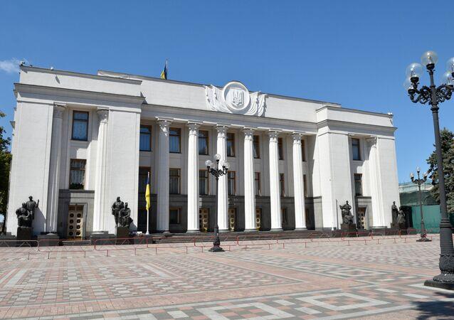 El Parlamento de Ucrania (archivo)