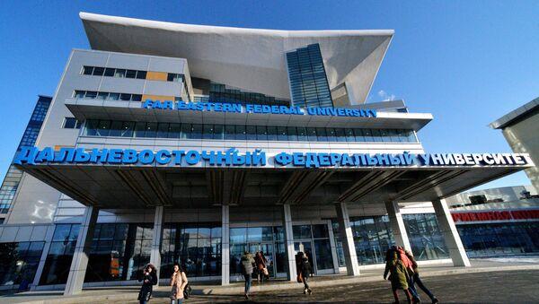 Universidad Federal del Lejano Oriente - Sputnik Mundo