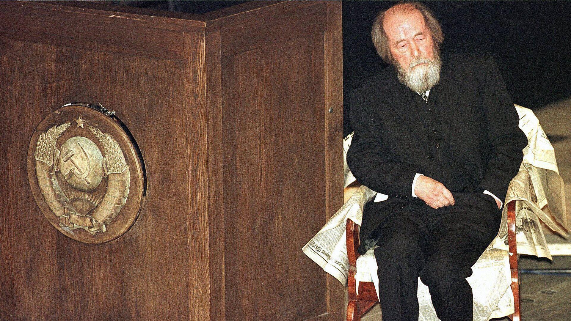 Alexandr Solzhenitsin, escritor ruso - Sputnik Mundo, 1920, 19.07.2021