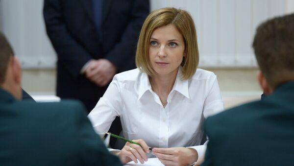 Natalia Poklónskaya - Sputnik Mundo
