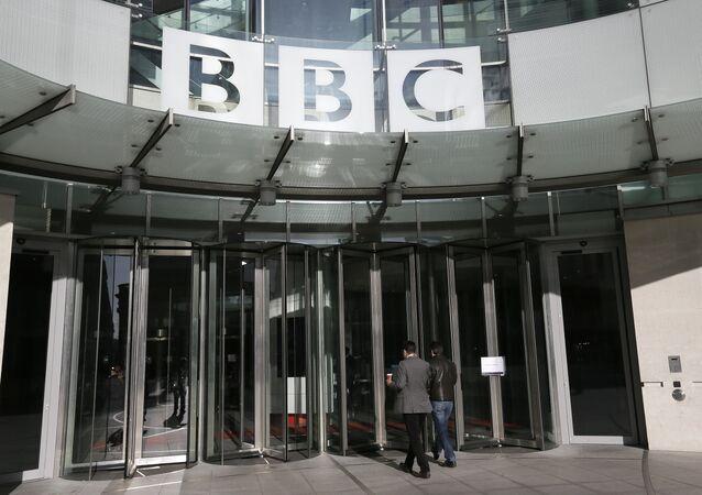 Edificio de BBC (imagen referencial)