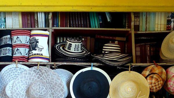 Pequeña libreria en Cartagena, Colombia - Sputnik Mundo