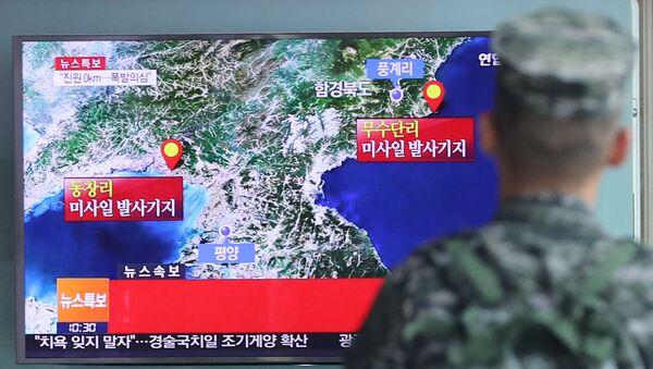 Nueva prueba nuclear de Corea del Norte - Sputnik Mundo