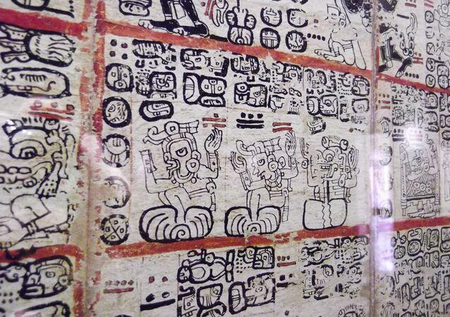 Códice Maya de Madrid