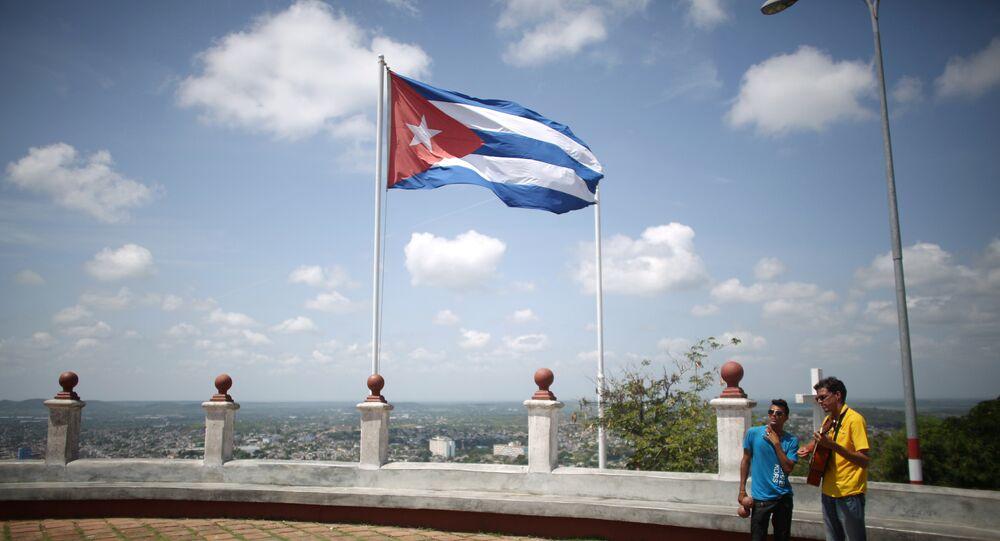 Cuba (archivo)