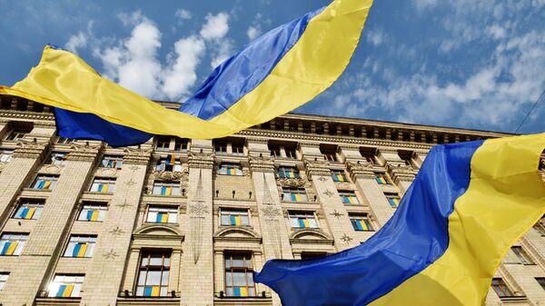 Bandera de Ucrania (archivo) - Sputnik Mundo