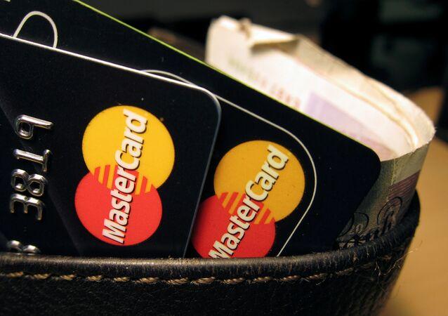 MasterCard (imagen referenciial)