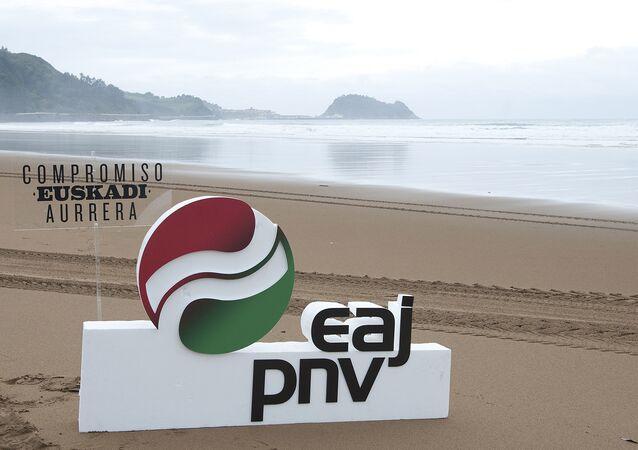 Logo del Partido Nacionalista Vasco