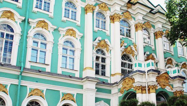 Hermitage - Sputnik Mundo