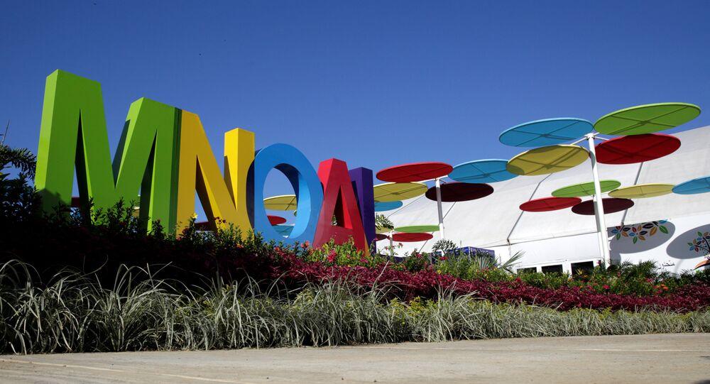Logo de la la Cumbre del Movimiento de Países No Alineados (MNOAL)
