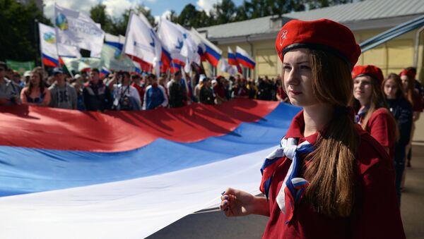 День Государственного флага Российской Федерации - Sputnik Mundo