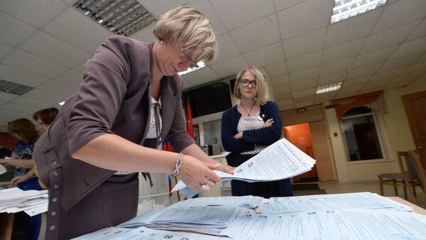 Подсчет голосов в единый день голосования - Sputnik Mundo