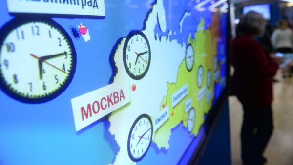 La pantalla de control de la Comisión Electoral Central rusa - Sputnik Mundo
