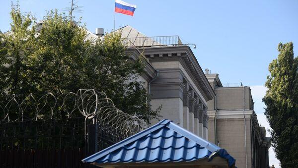 La embajada de Rusia en Kiev - Sputnik Mundo