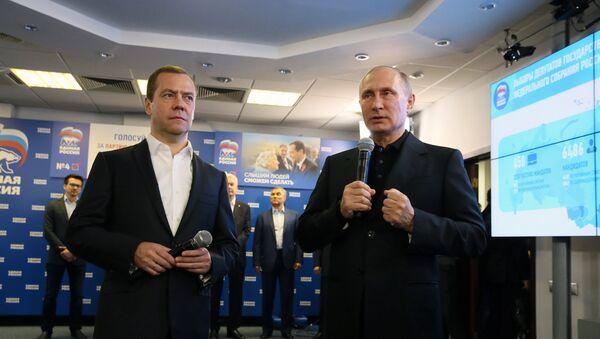 El primer ministro ruso, Dmitri Medvedev, y el mandatario del país, Vladímir Putin, en la sede del partido Rusia Unida - Sputnik Mundo