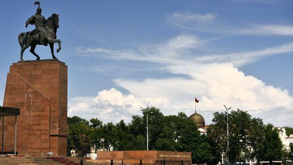 Biskek, Kirguistán - Sputnik Mundo