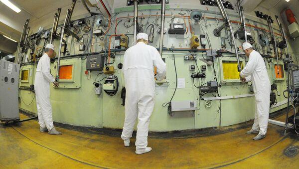 Fabricación de combustible nuclear - Sputnik Mundo