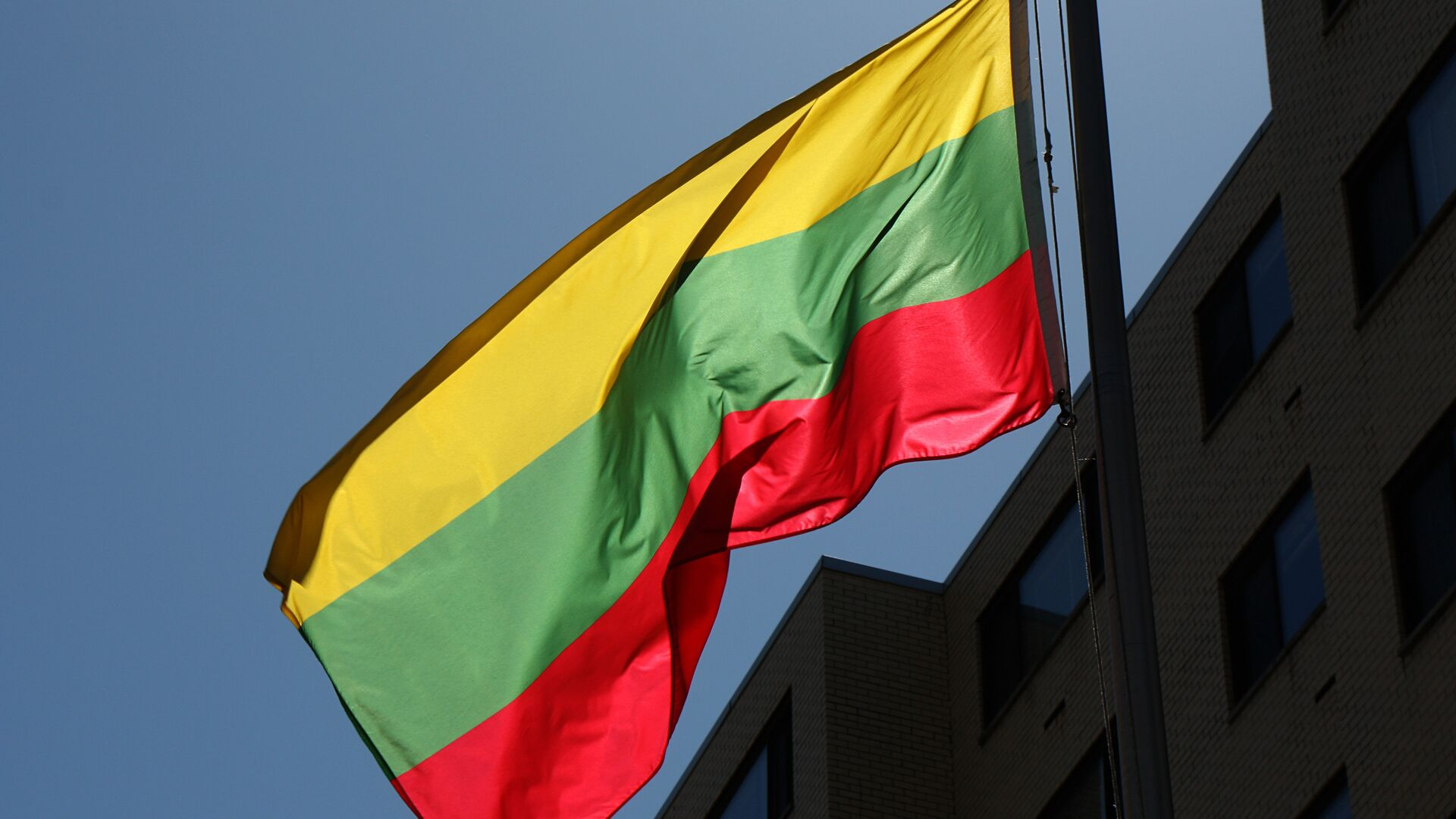 Bandera de Lituania - Sputnik Mundo, 1920, 16.04.2021