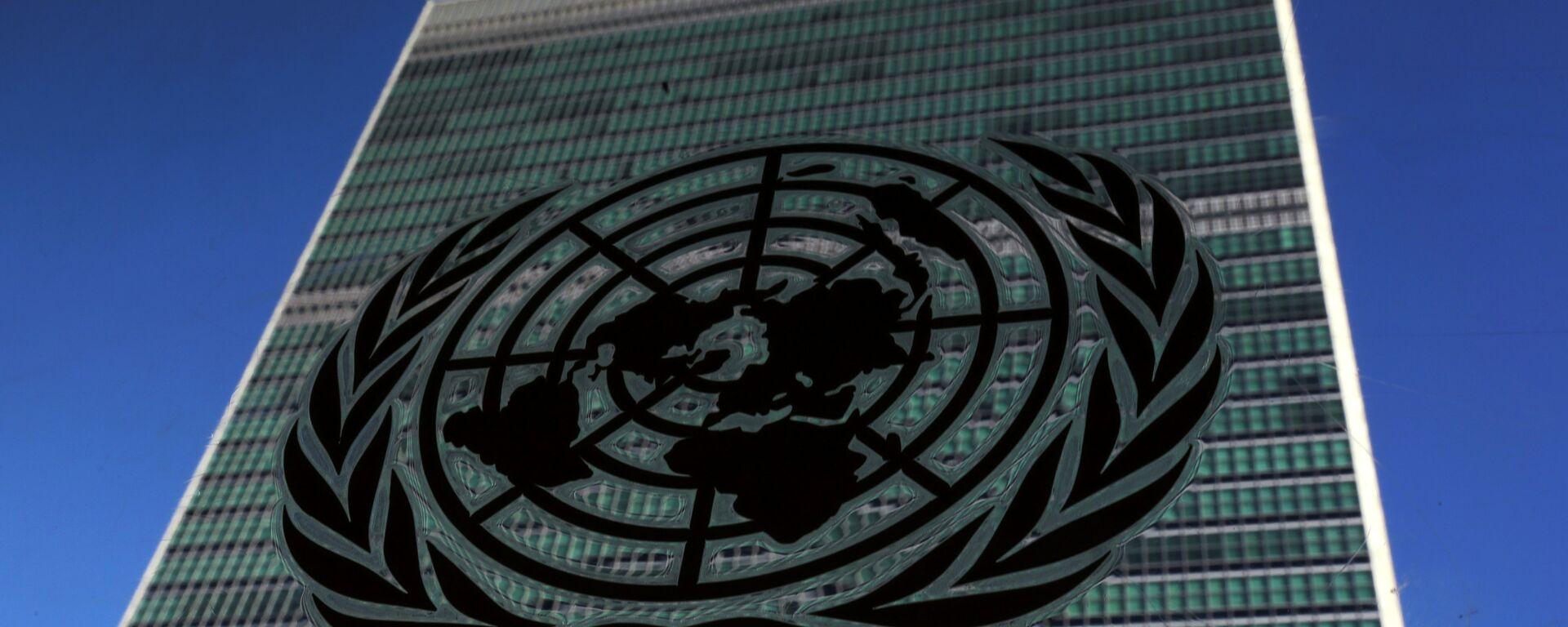 La sede de la ONU - Sputnik Mundo, 1920, 24.06.2021