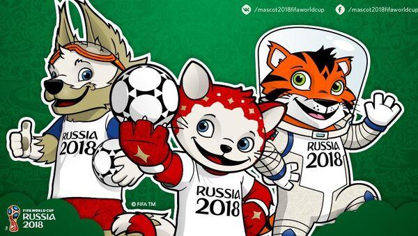 Candidatos para mascota oficial de la Copa Mundial de la FIFA Rusia 2018 - Sputnik Mundo