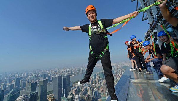 Jin Mao Tower - Sputnik Mundo