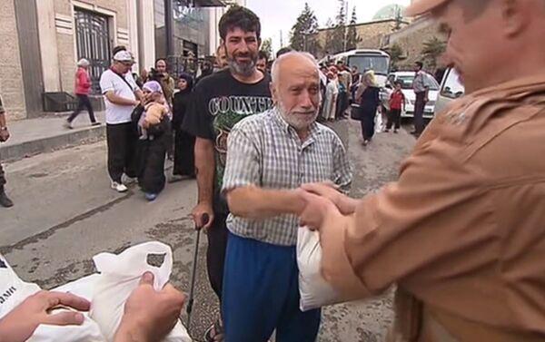 Entrega de la ayuda humanitaria en las zonas controladas de Alepo - Sputnik Mundo